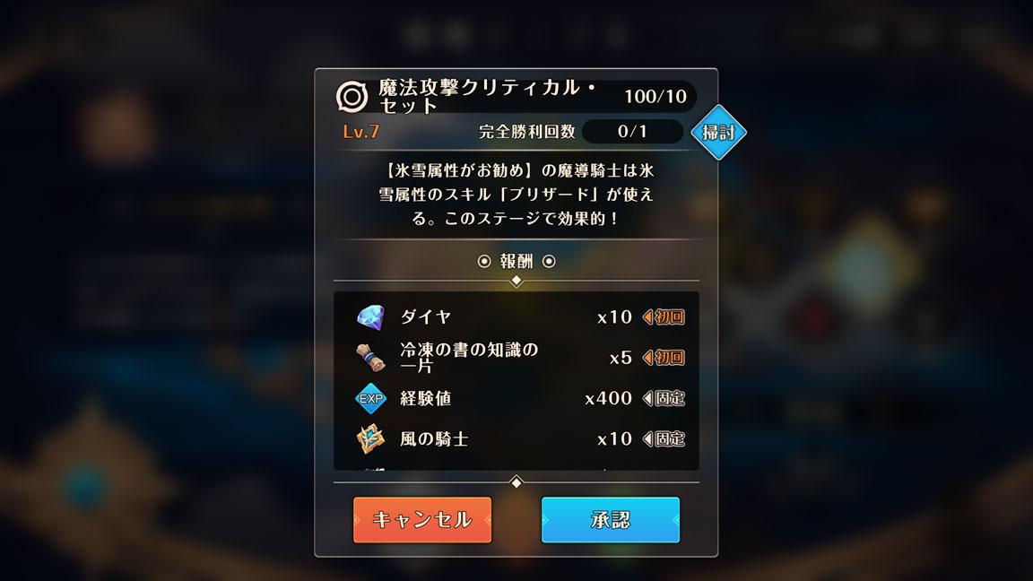 Screenshot_20190922-152529
