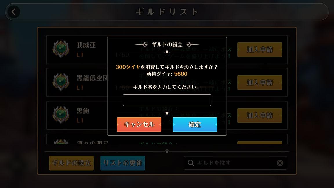 Screenshot_20190922-152823