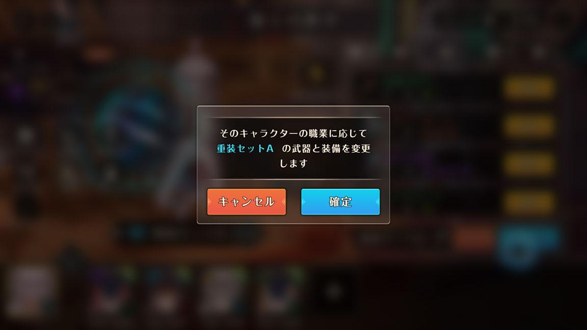 Screenshot_20190922-152847