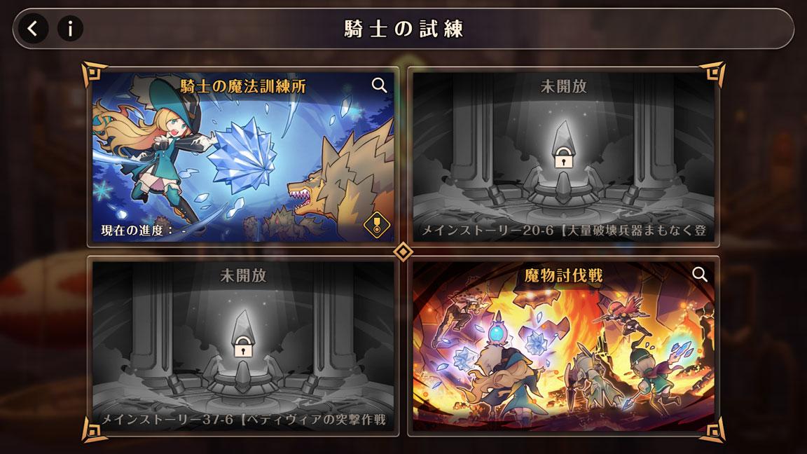 Screenshot_20190922-152954