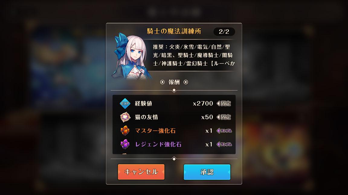 Screenshot_20190922-152957
