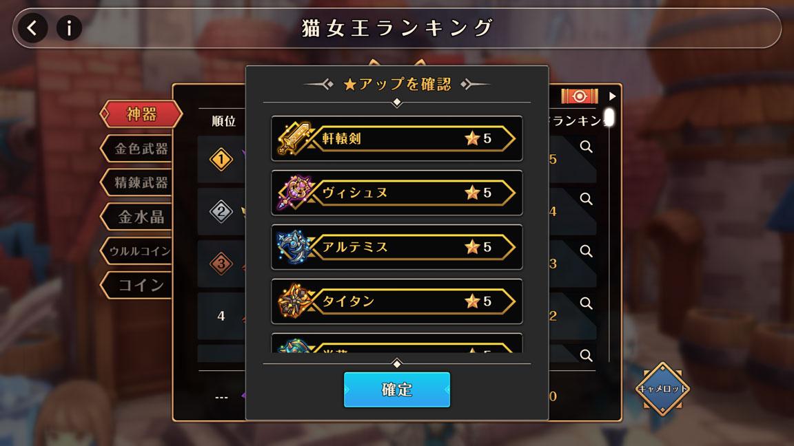 Screenshot_20190922-153224