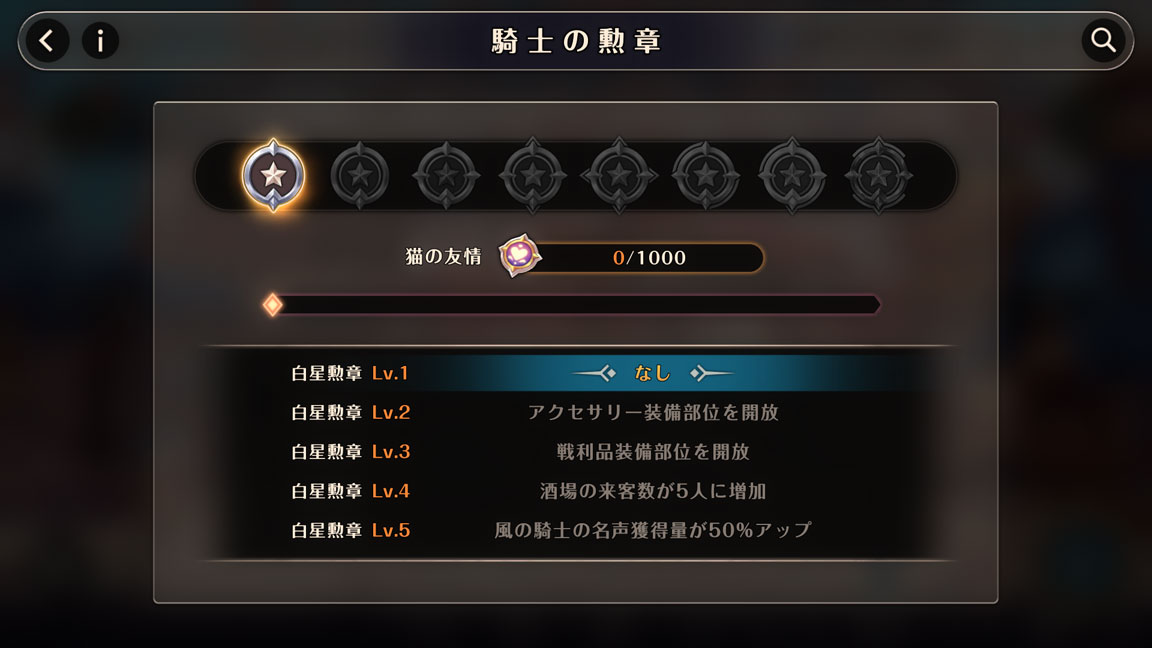 Screenshot_20190922-153247