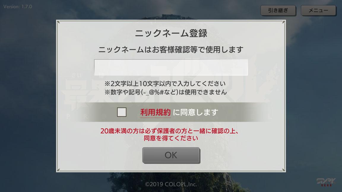 Screenshot_20190922-154715