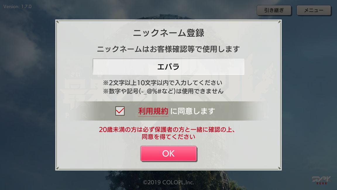 Screenshot_20190922-154727