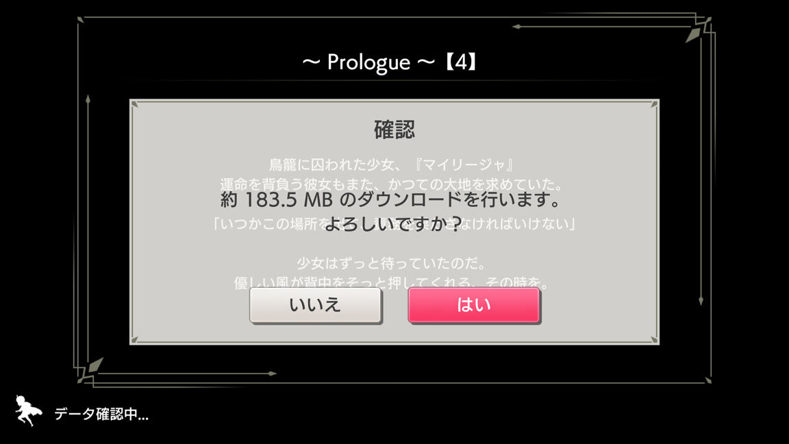 Screenshot_20190922-154742