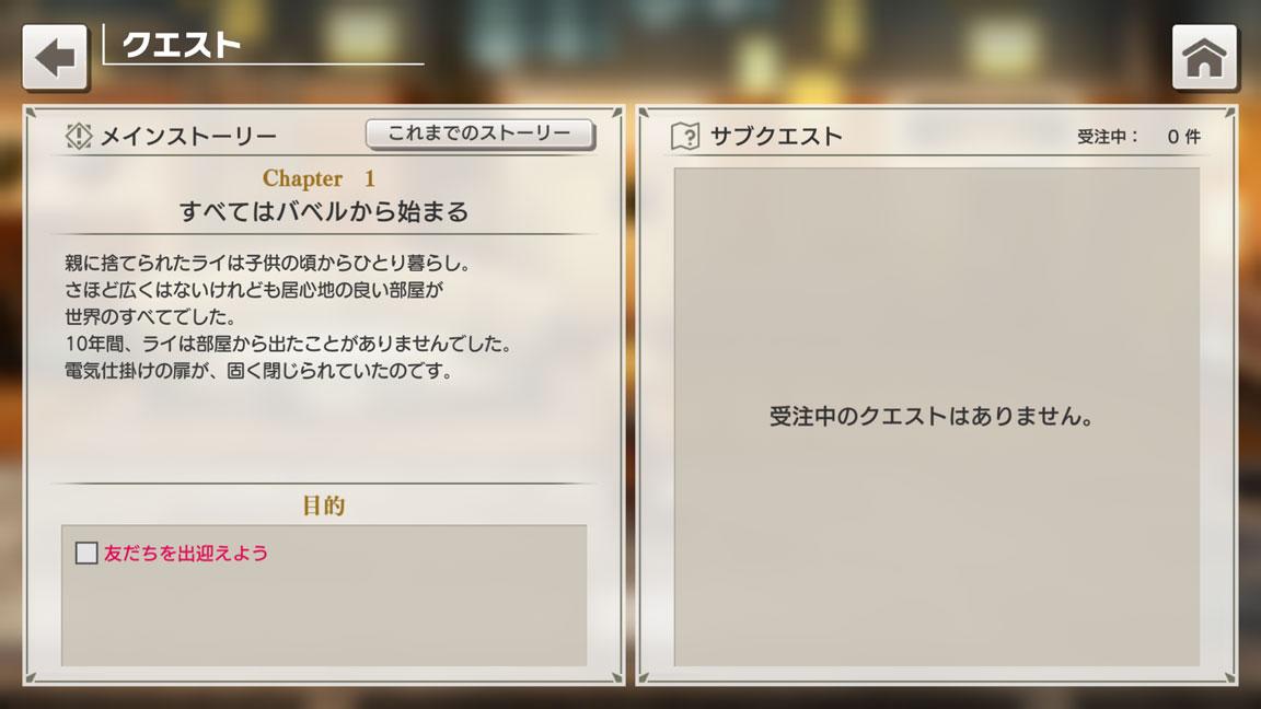 Screenshot_20190922-155252