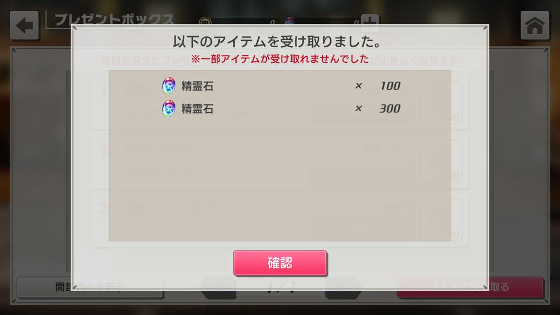 Screenshot_20190922-155313