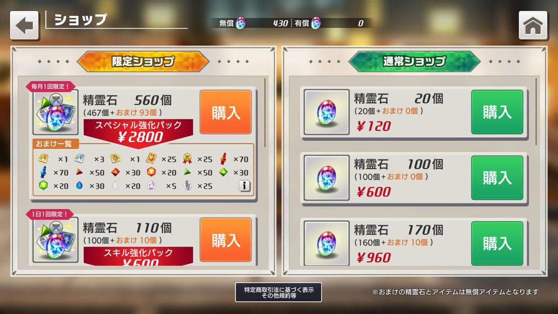 Screenshot_20190922-155330