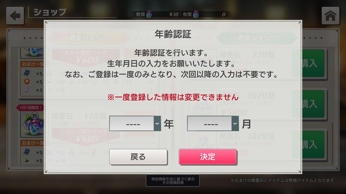 Screenshot_20190922-155338