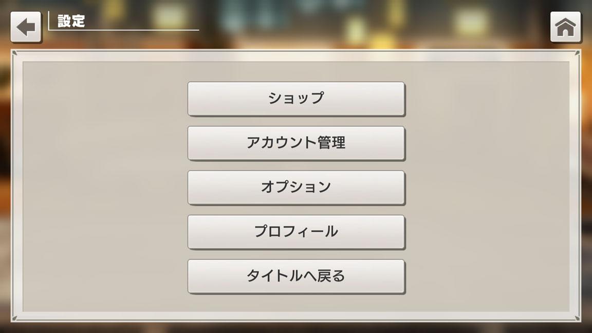 Screenshot_20190922-155517