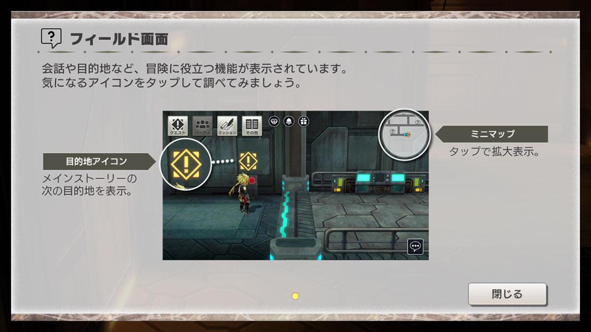 Screenshot_20190922-155959