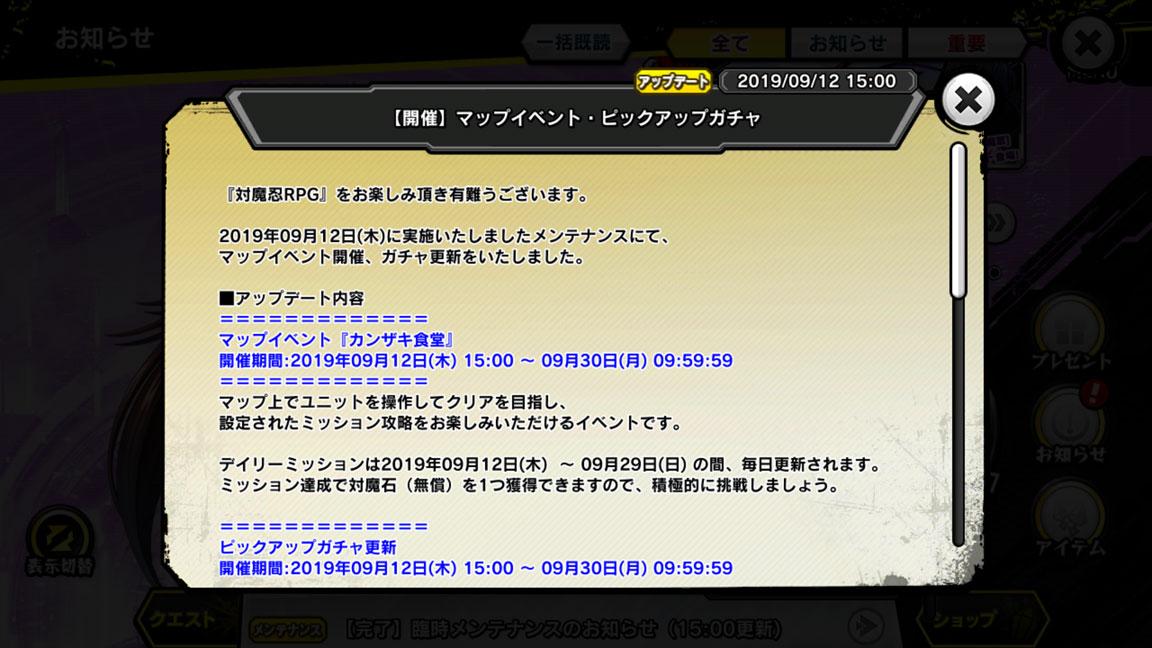 Screenshot_20190922-200840