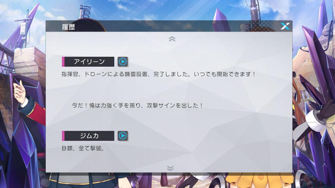 Screenshot_20190923-001058