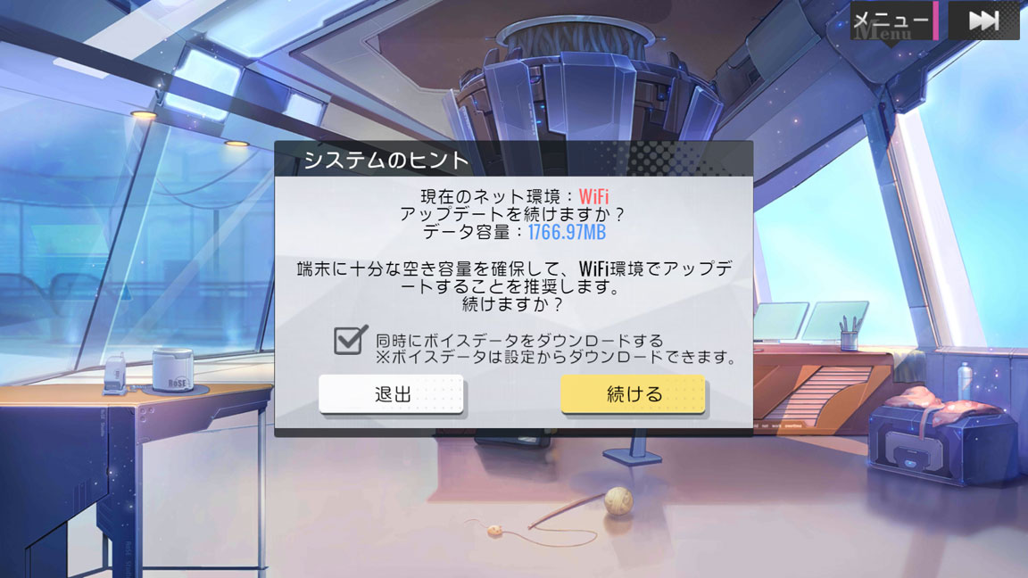 Screenshot_20190923-001814