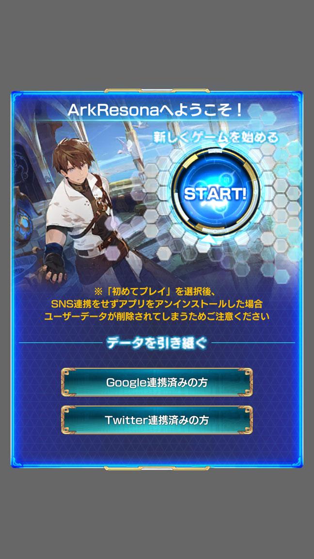 Screenshot_20190923-004647