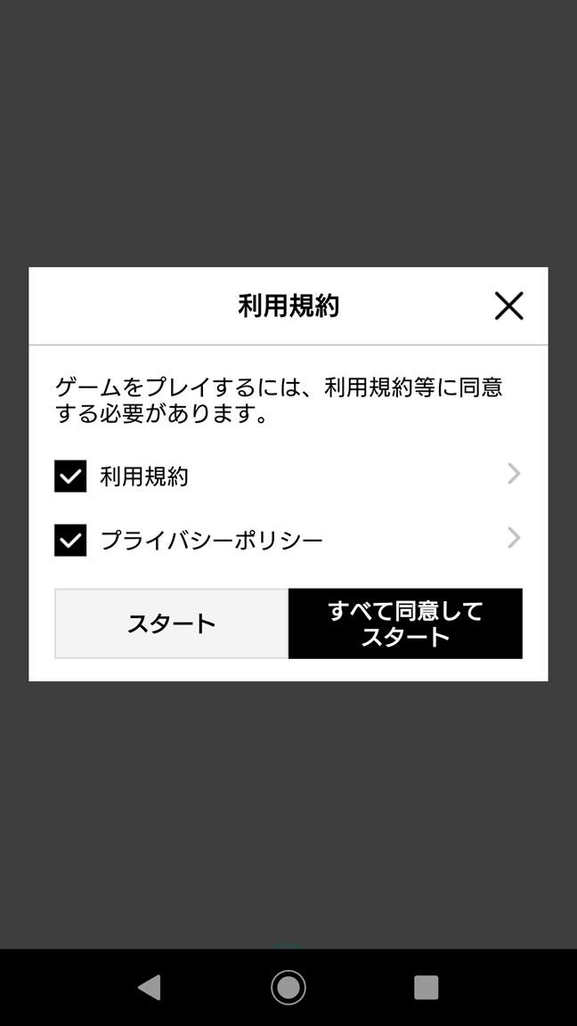 Screenshot_20190923-004658