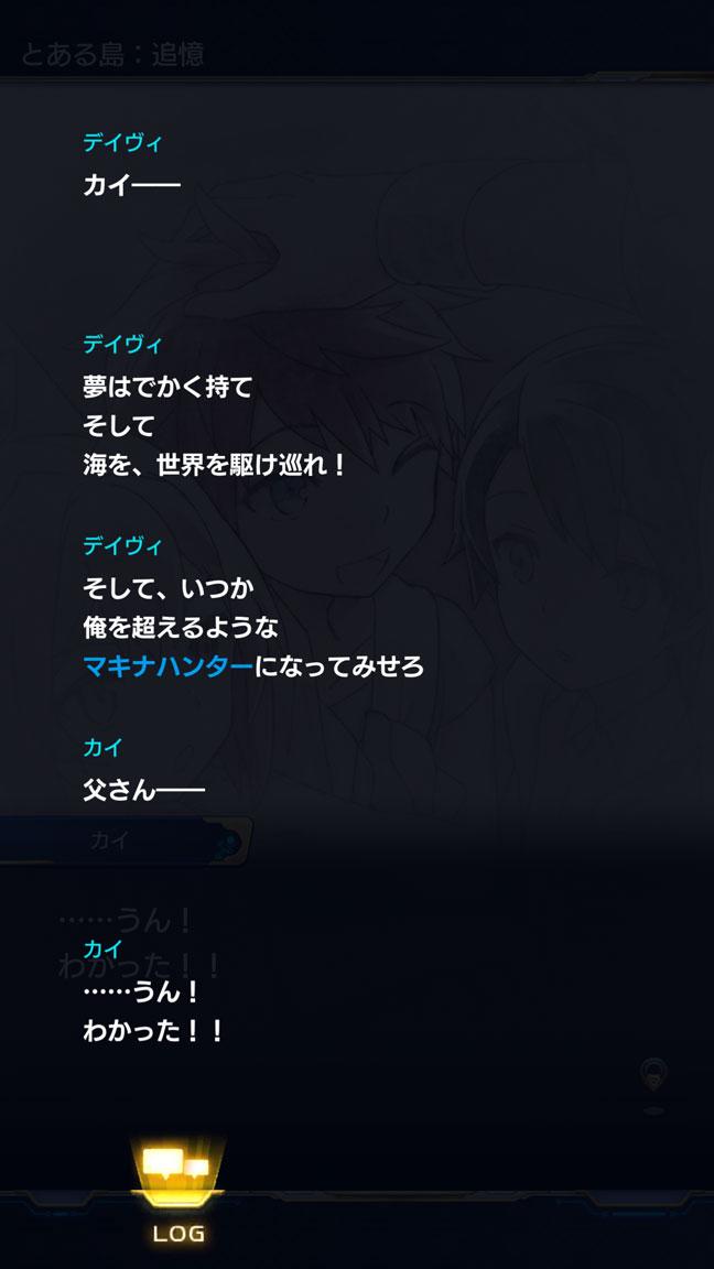 Screenshot_20190923-011241