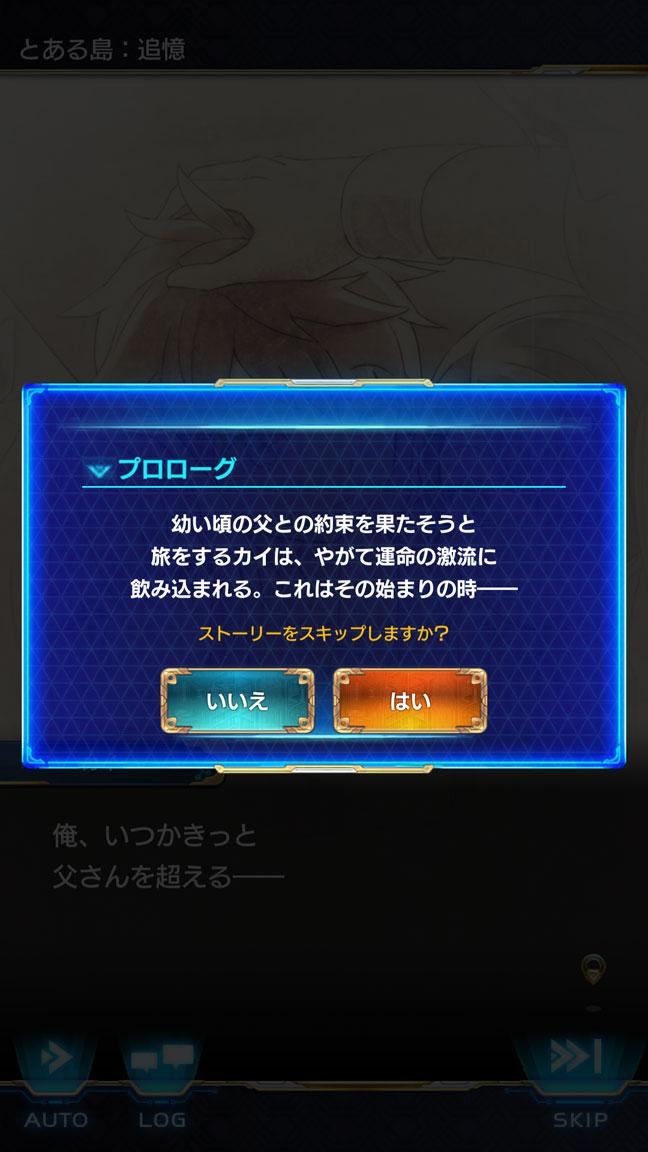 Screenshot_20190923-011246