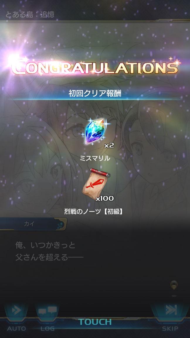 Screenshot_20190923-011250