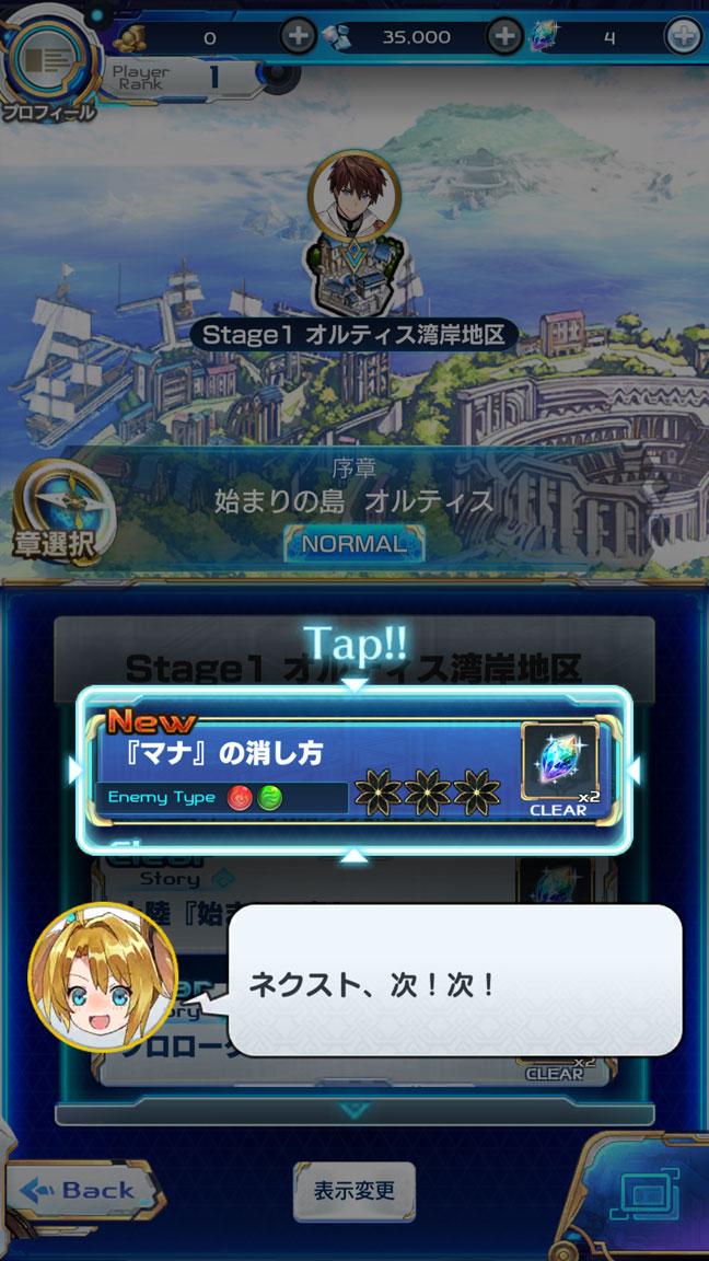 Screenshot_20190923-011325