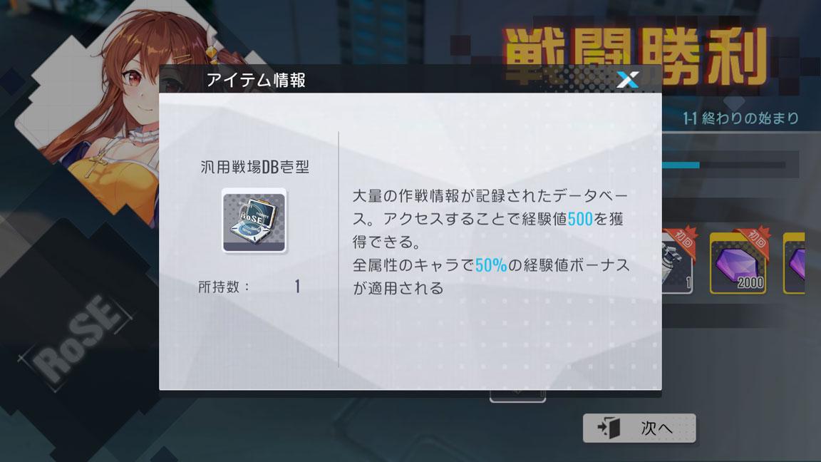 Screenshot_20190929-032047