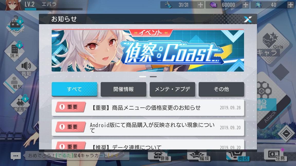 Screenshot_20190929-032459