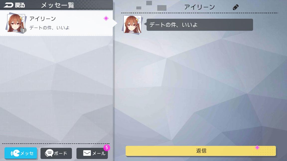 Screenshot_20190929-033508