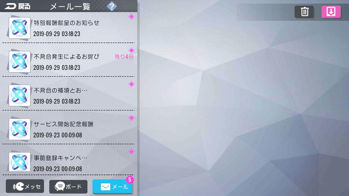 Screenshot_20190929-033514