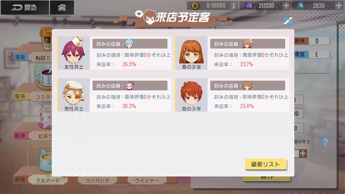 Screenshot_20190929-033715