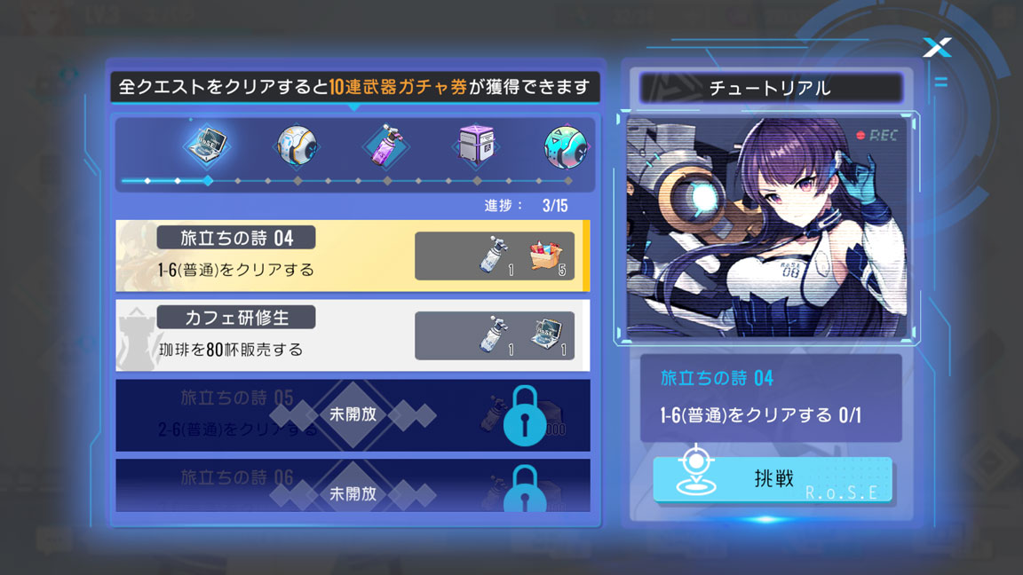 Screenshot_20190929-033910