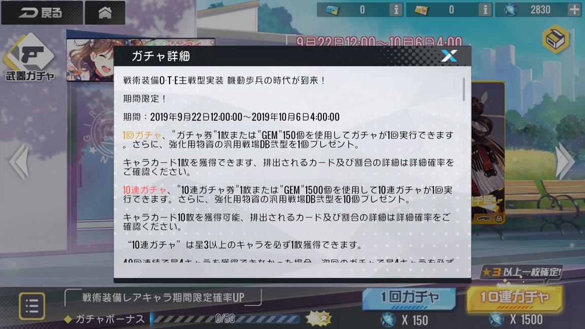 Screenshot_20190929-034000
