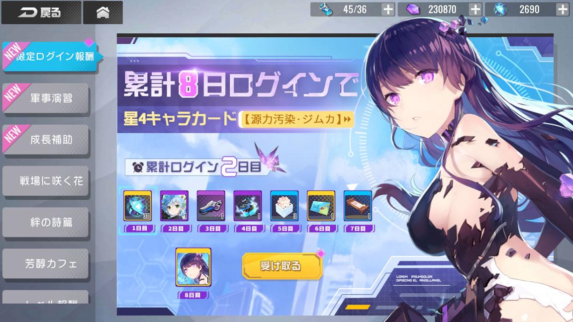 Screenshot_20190929-034739