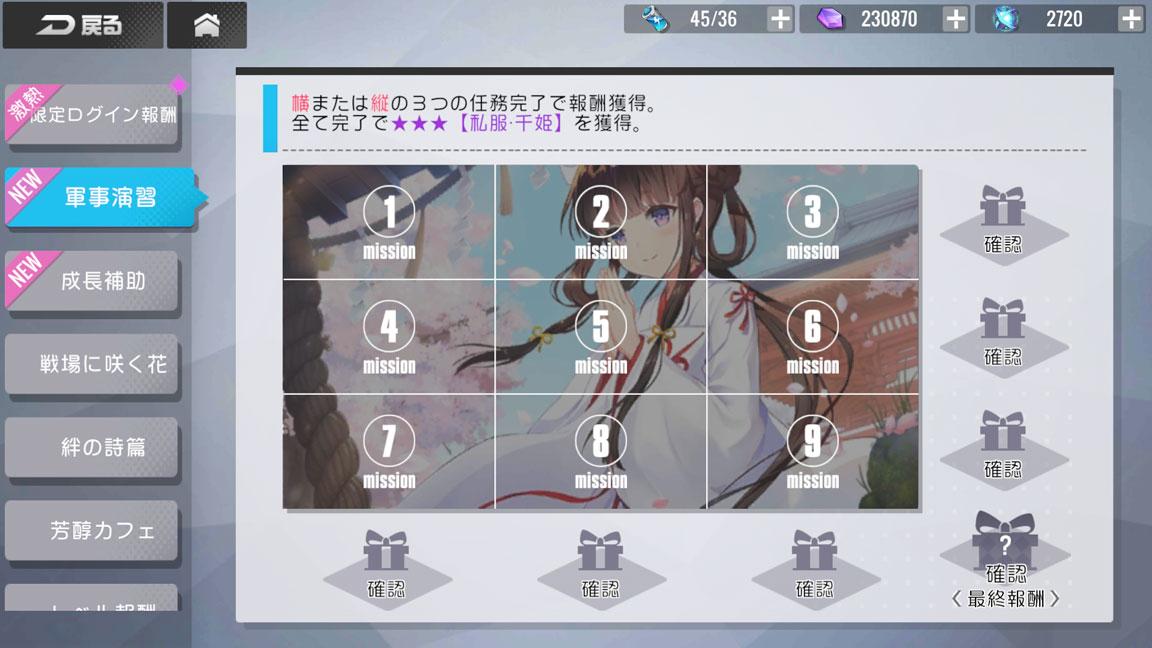 Screenshot_20190929-034746
