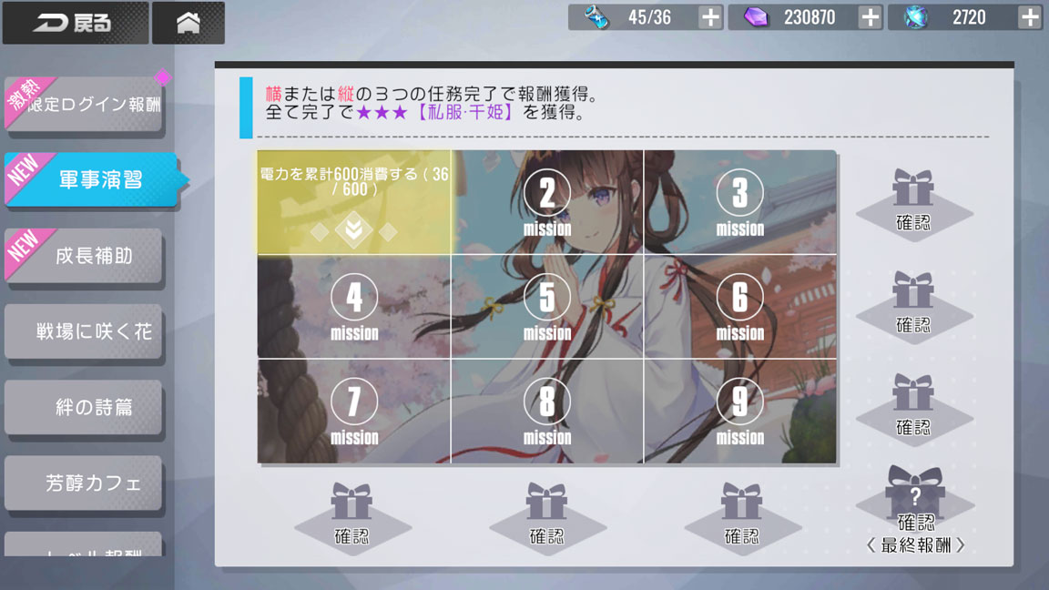 Screenshot_20190929-034750