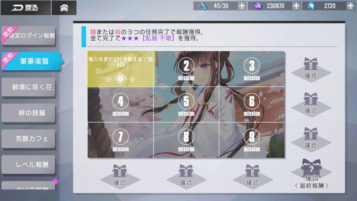 Screenshot_20190929-034823