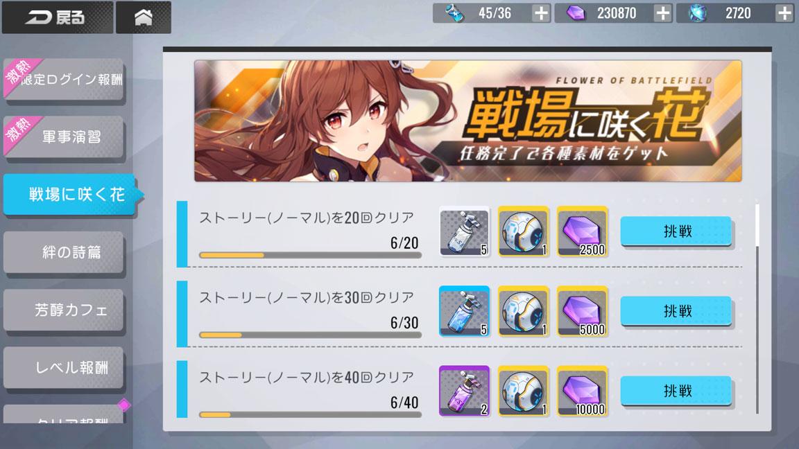 Screenshot_20190929-034828