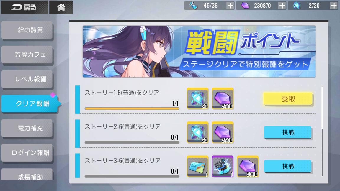 Screenshot_20190929-034835