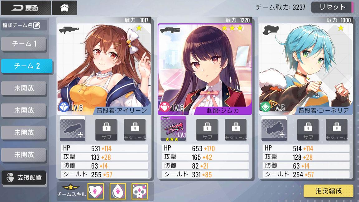 Screenshot_20190929-034857