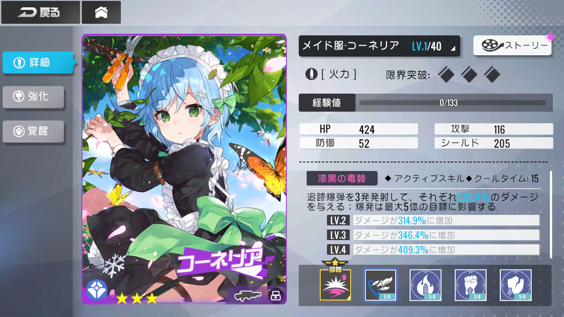 Screenshot_20190929-034921