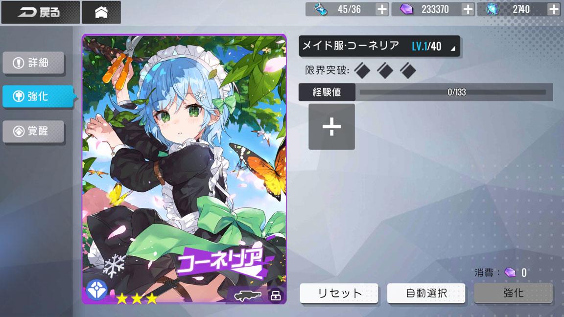 Screenshot_20190929-034927