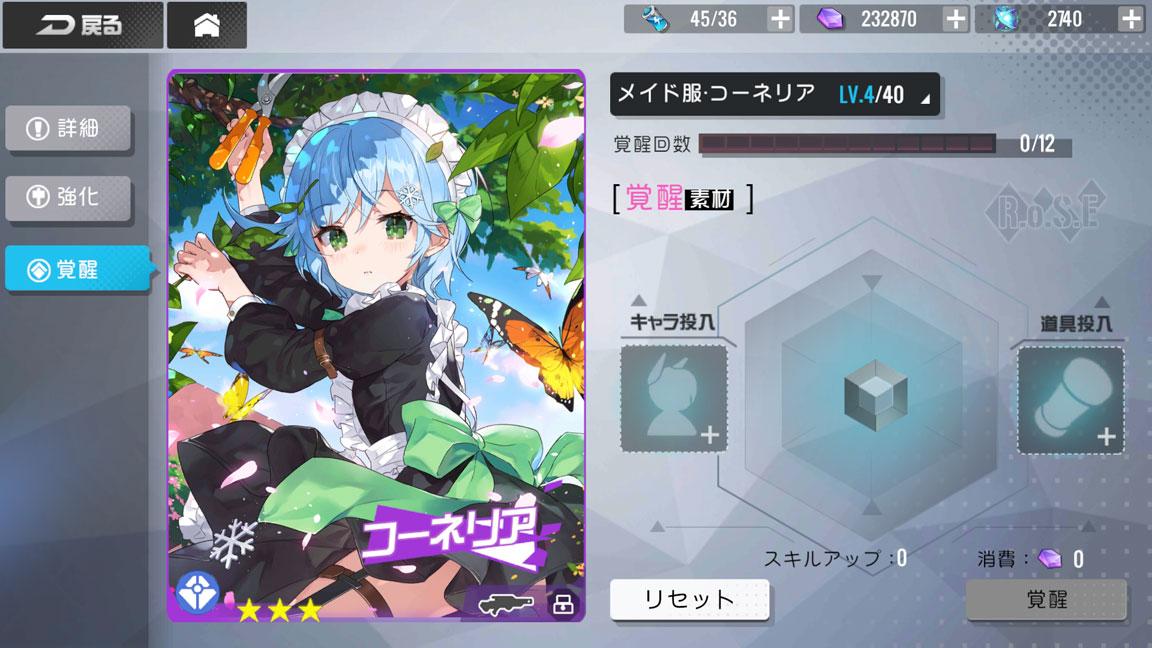 Screenshot_20190929-035003