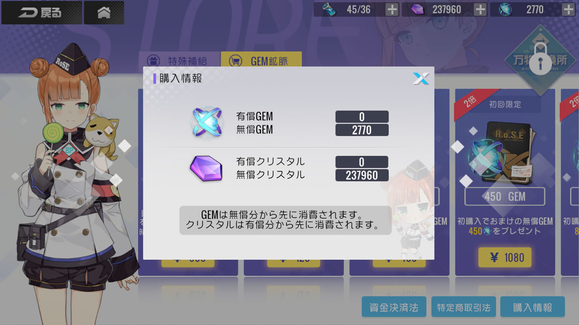 Screenshot_20190929-035349