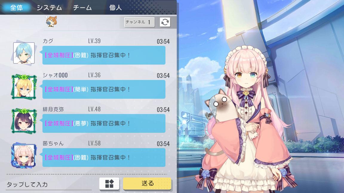 Screenshot_20190929-035434