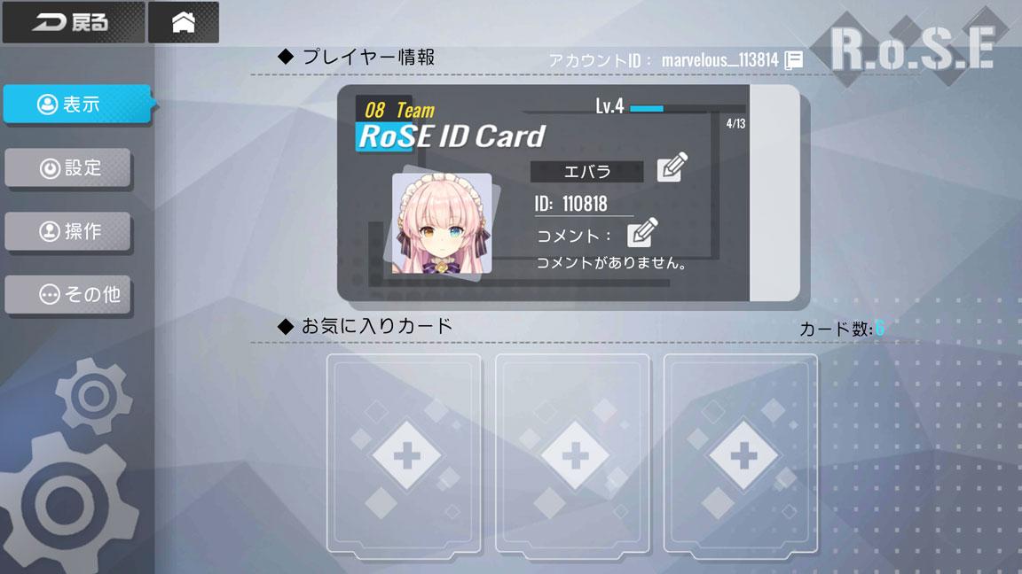 Screenshot_20190929-035445