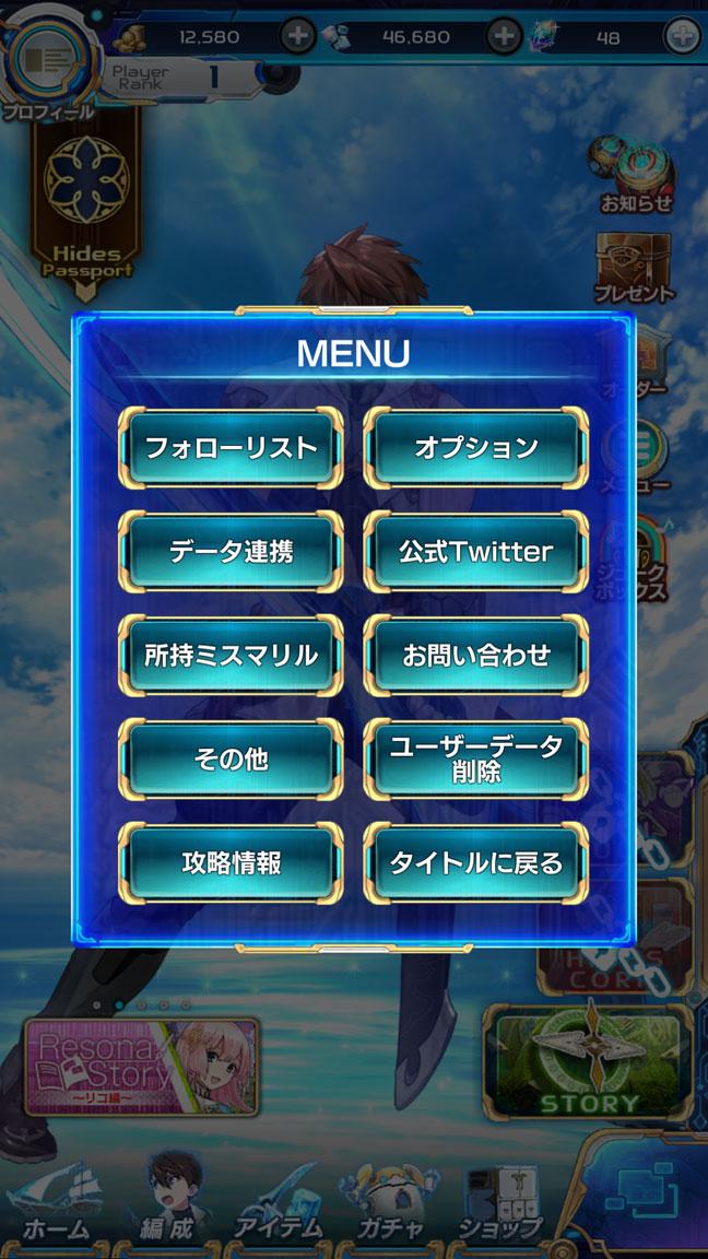 Screenshot_20190929-122915