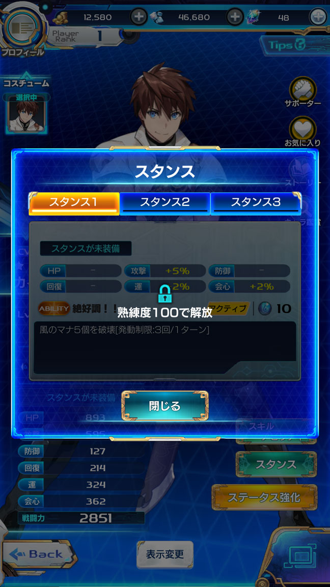 Screenshot_20190929-123438