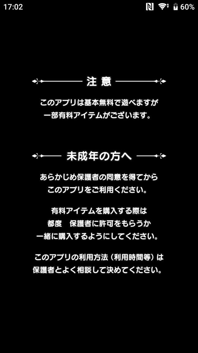Screenshot_20190929-170209
