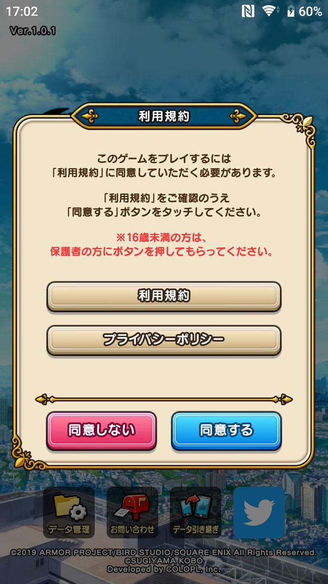 Screenshot_20190929-170218