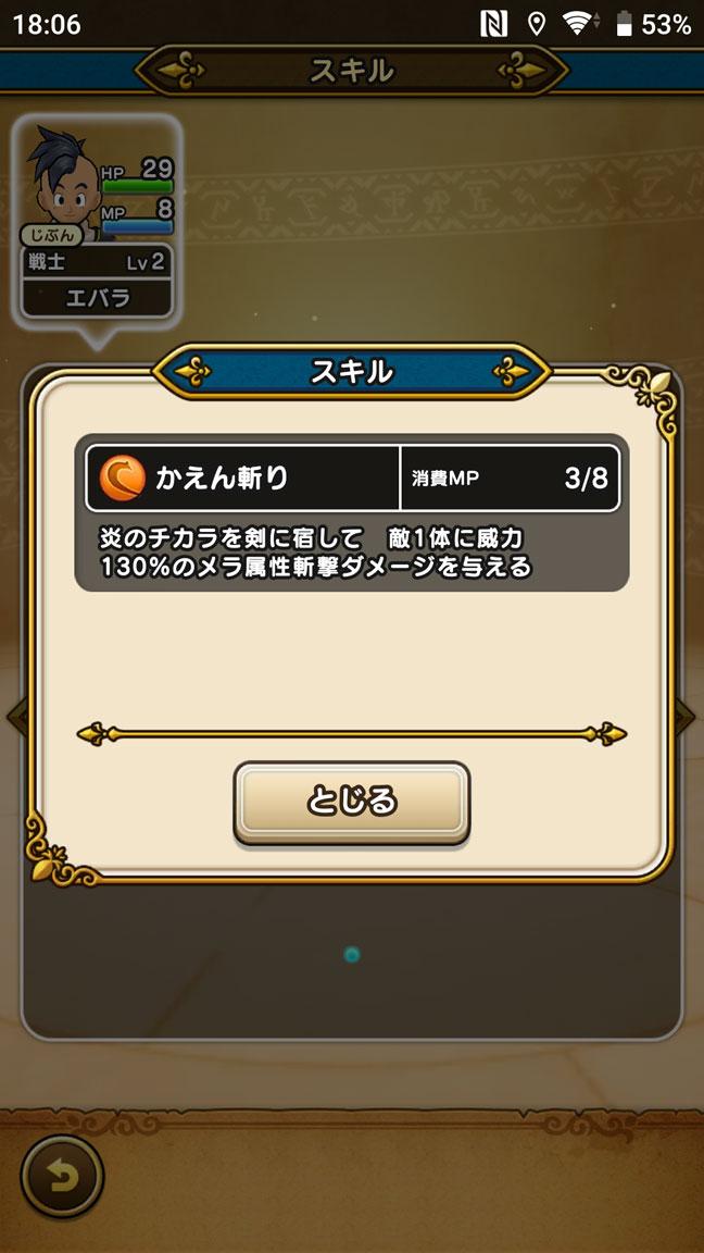 Screenshot_20190929-180651